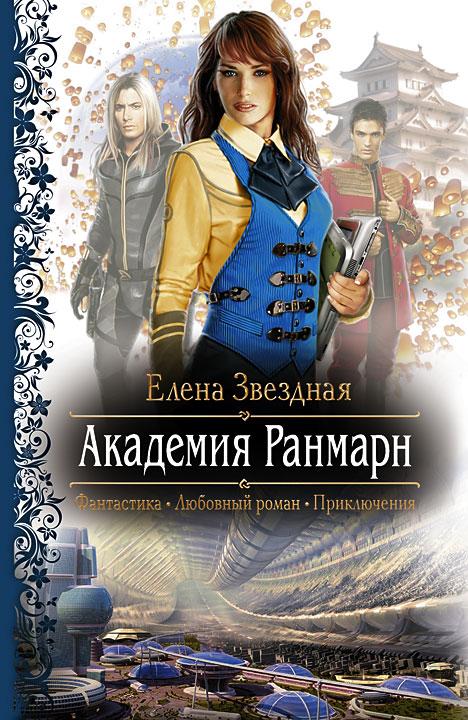 Тесты по истории россии 7 класс читать