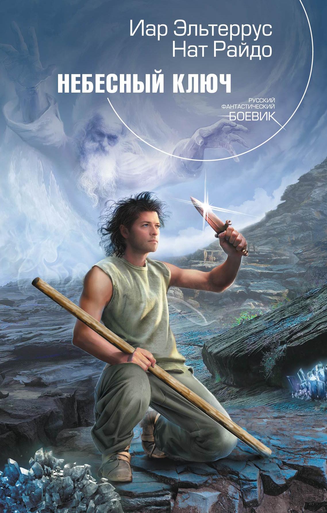 http://fantasy-worlds.org/img/full/184/18449.jpg