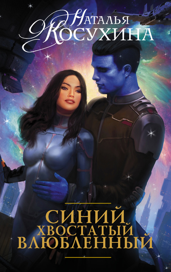 chitat-devushka-popadaet-v-drugoy-mir