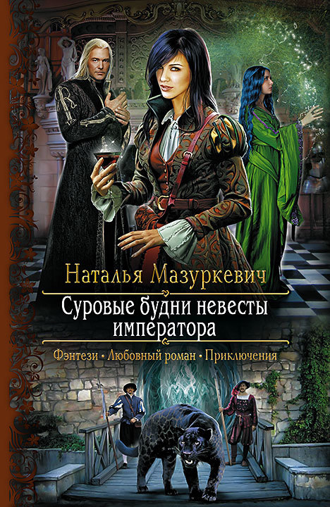 Байкал озеро сказки читать