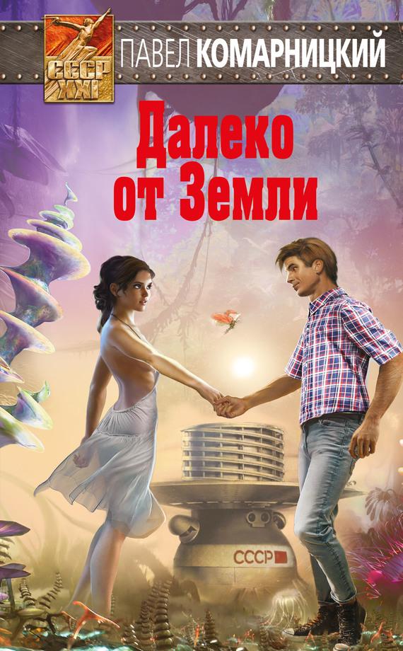 Скачать ауди книги через торрент бесплатно фантастика