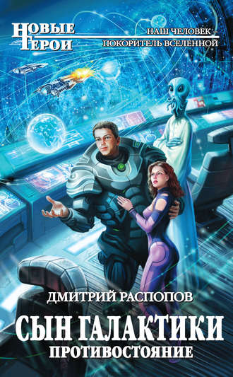Стражи галактики 3 [обзор] / [тизер-трейлер на русском] youtube.