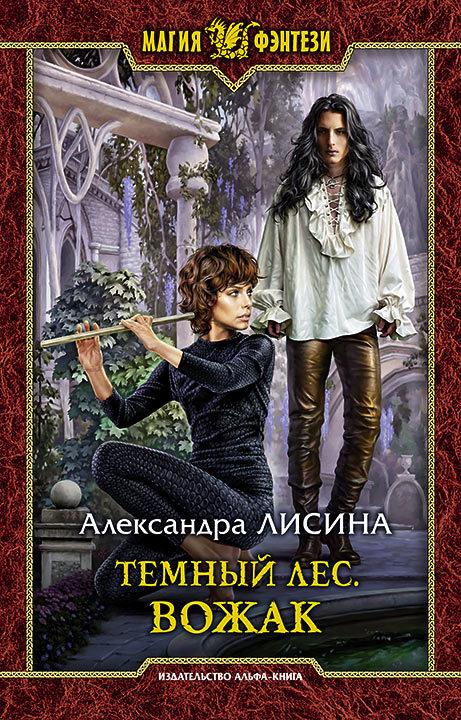 http://fantasy-worlds.org/img/full/289/28902.jpg