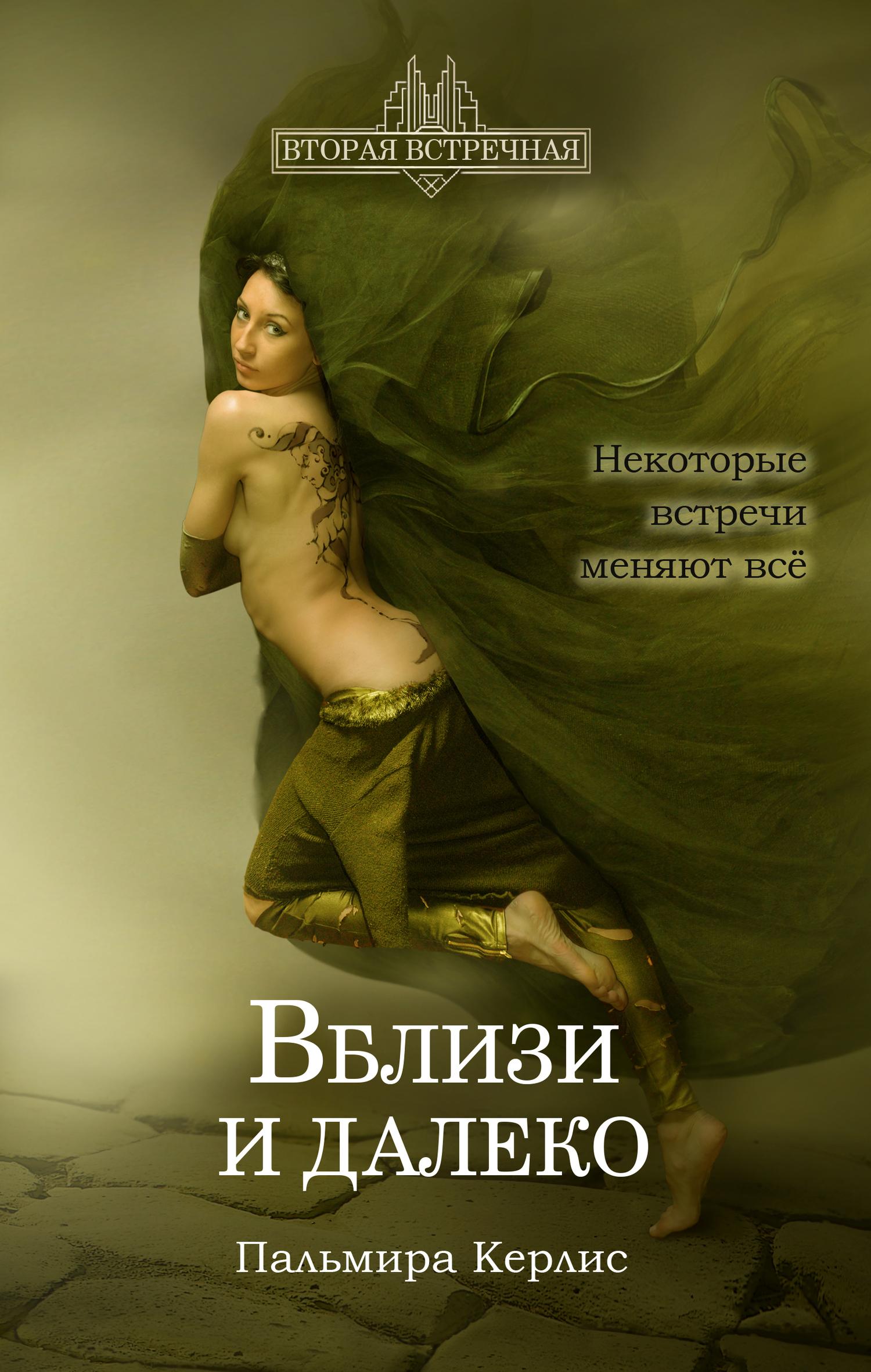 http://fantasy-worlds.org/img/full/289/28904.jpg