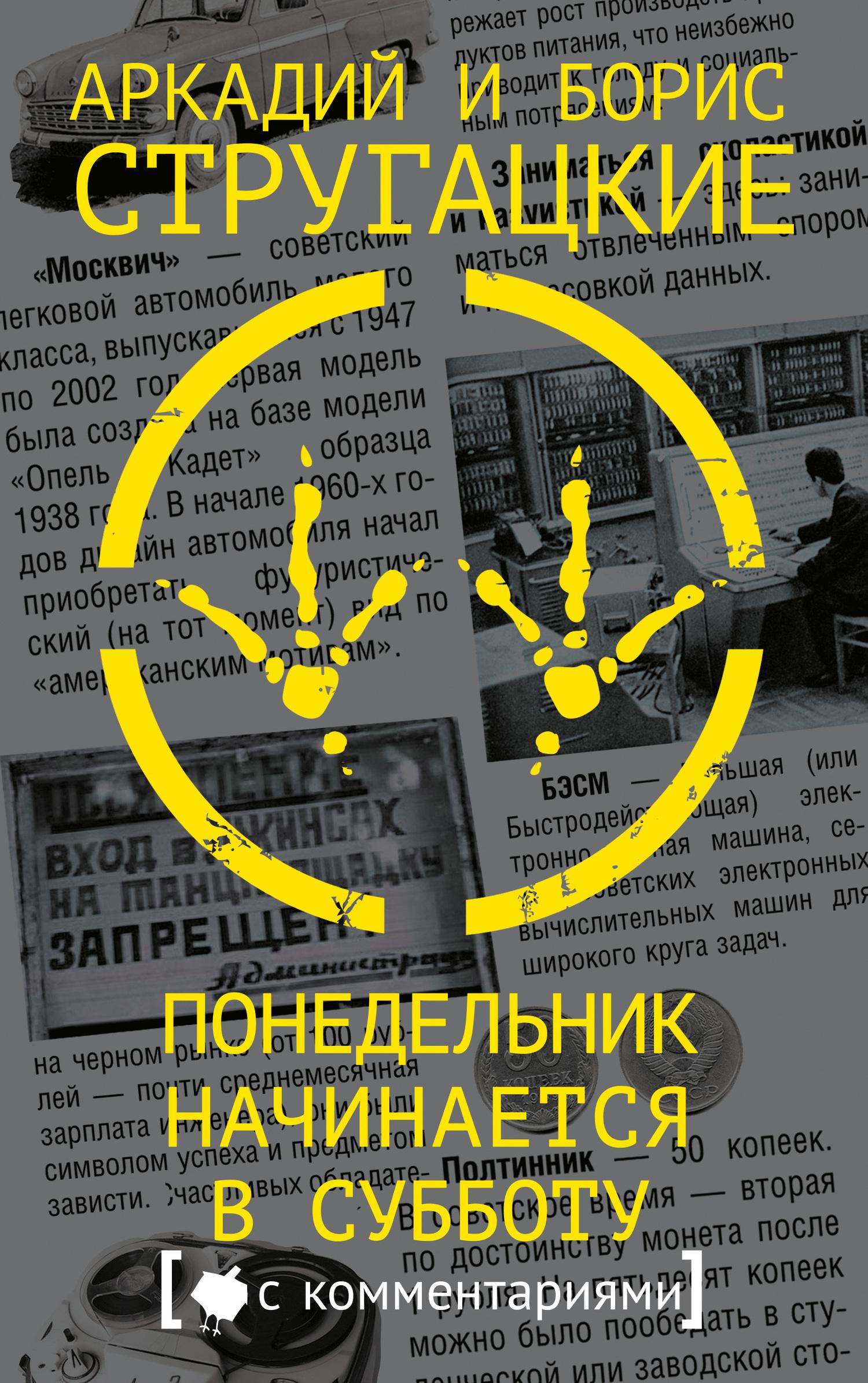 Ремарк-черный обелиск читать онлайн