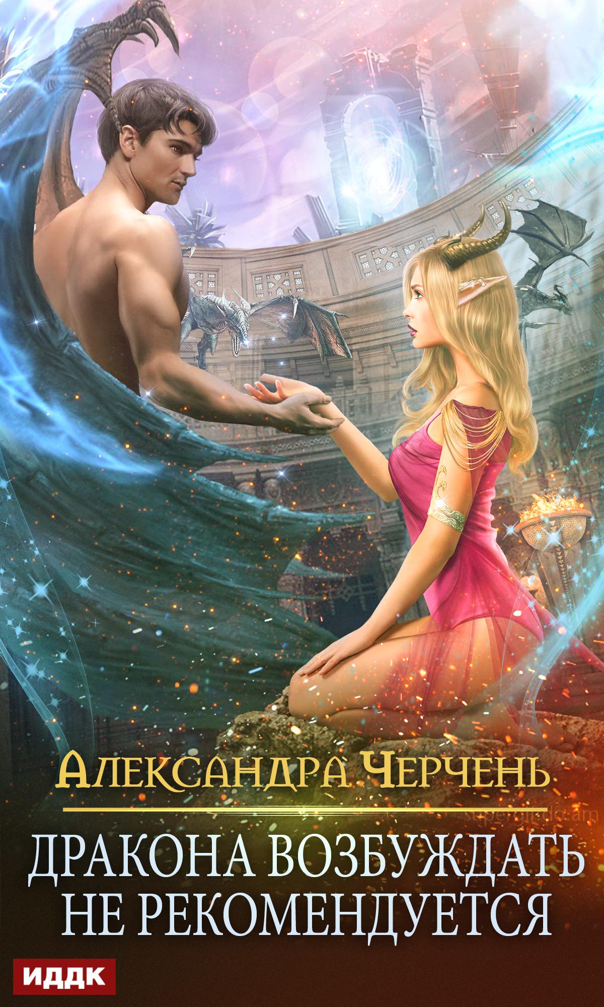 http://fantasy-worlds.org/img/full/293/29347.jpg