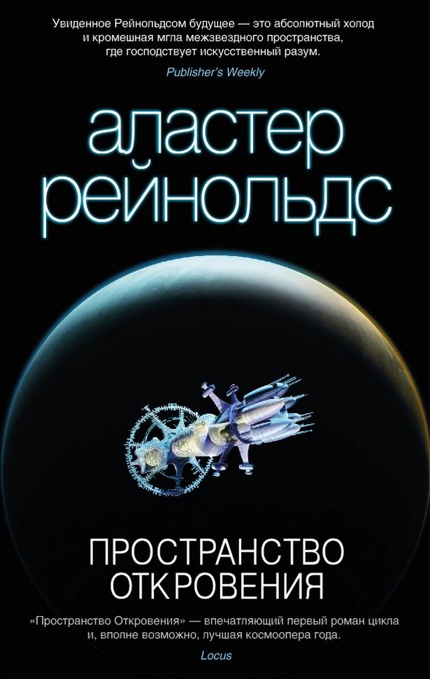 Книги про муравьев фантастика