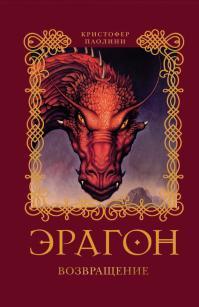 Романтическая фантастика серия книг читать онлайн
