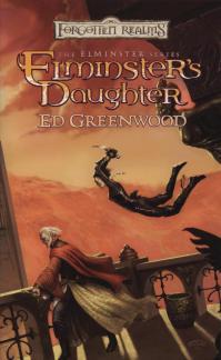 Дочь Эльминстера