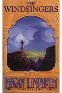 Робин хобб заклинательницы ветров