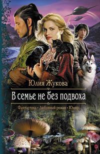 Планета знаний 1 класс русский язык 2 часть учебник читать