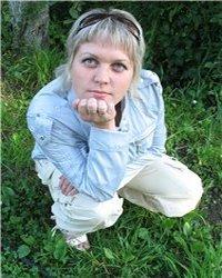 Анна Одувалова