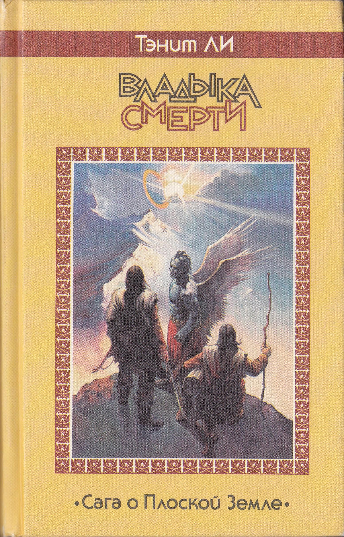 Книга дьявольские карты скачать бесплатно