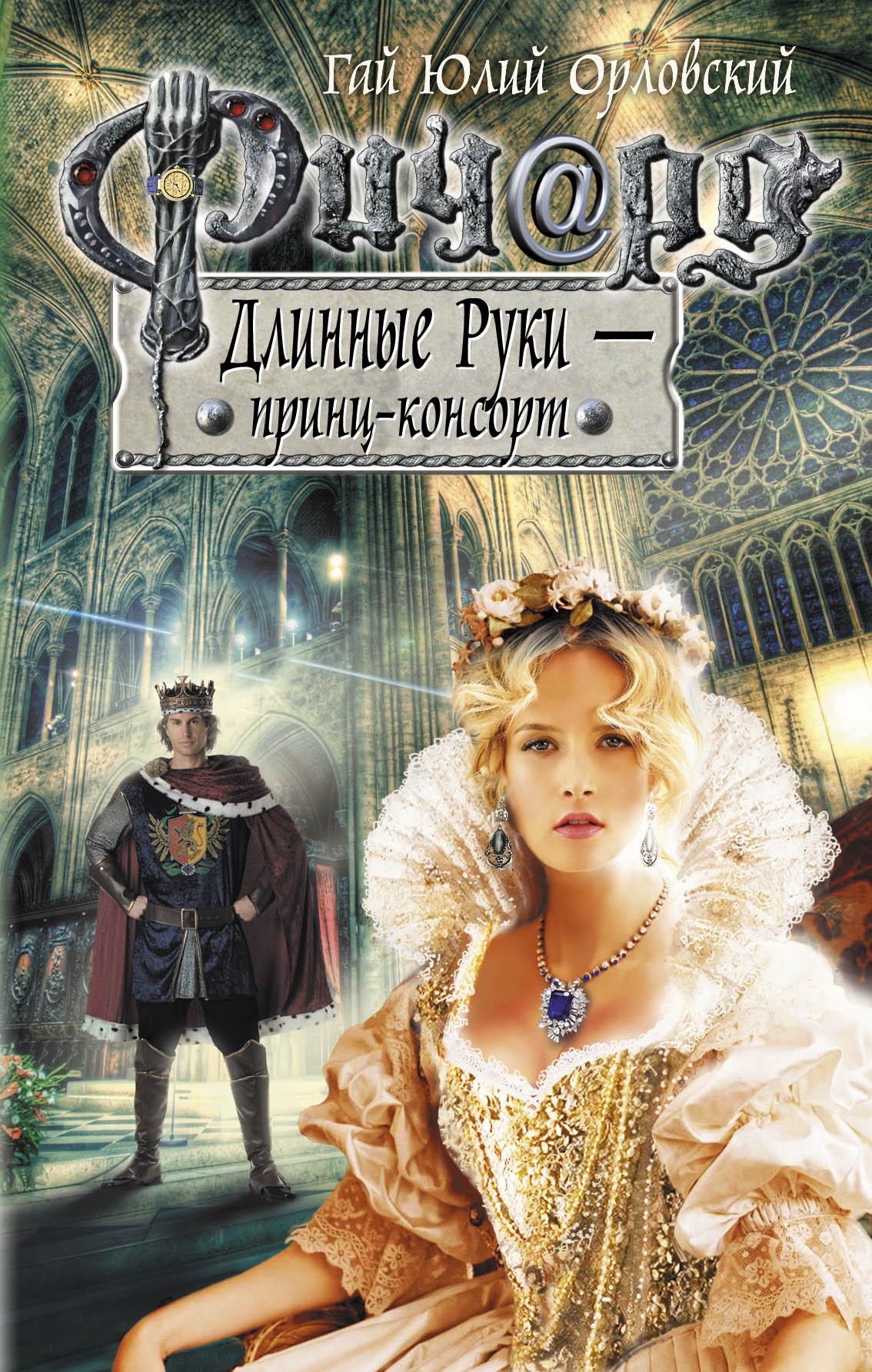 http://fantasy-worlds.org/img/full/176/17631.jpg