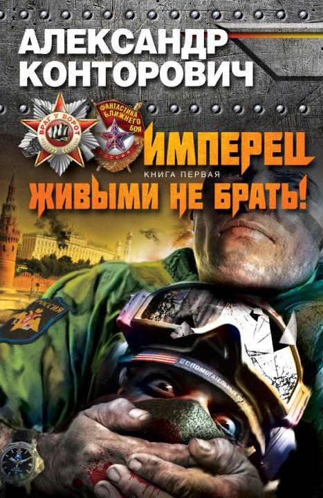 Морская пехота России Видео