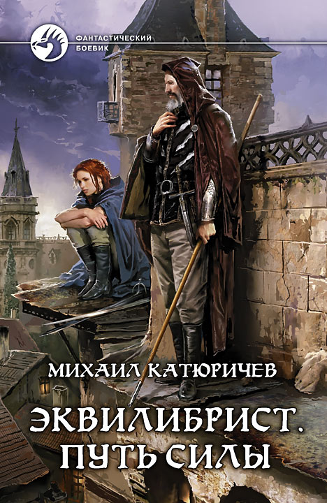 Скачать книги михаила катюричева