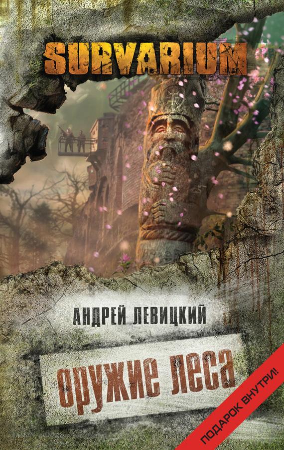 Скачать бесплатно книгу афанасьева свободное падение