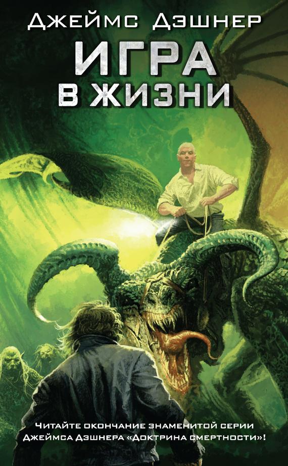 Скачать серию книг казачий роман бесплатно