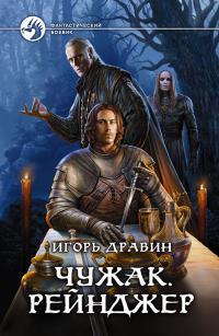 https://fantasy-worlds.org/img/preview/135/13500.jpg