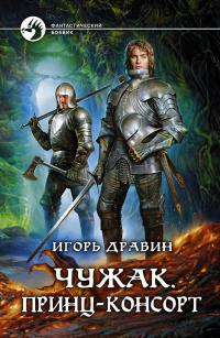 https://fantasy-worlds.org/img/preview/192/19275.jpg